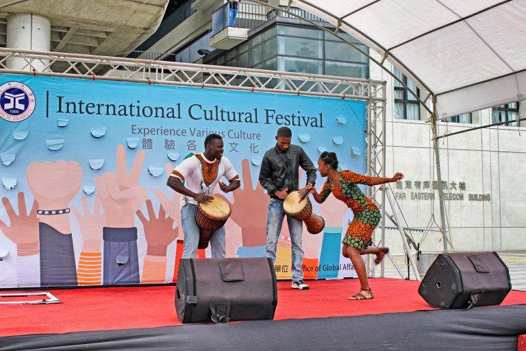 國際文化日:擁抱、文化與料理的碰撞火花